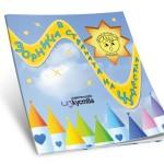 """Юбилейна книжка """"Зорница в страната на чудесата"""" + CD и DVD - 2011 г."""