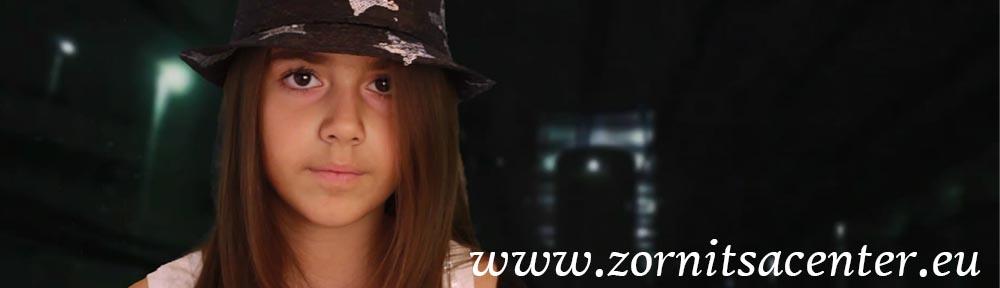 Зорница - VIVA - Повярвай в мен