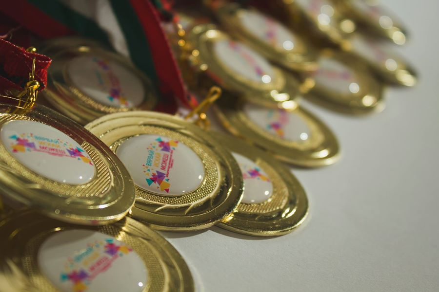награди вярвай iскай можеш медали